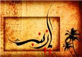 فداکاری حضرت زینب (س) و فرزندانش در کربلا