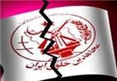قول اعضای کنگره آمریکا به منافقین برای اعمال تحریمهای بیشتر علیه ایران