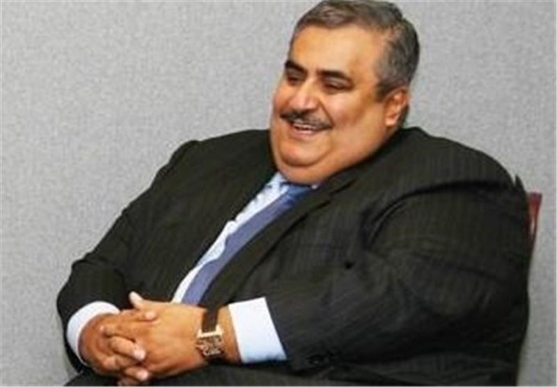 Bahraini FM Defends Australia's Decision on Al-Quds