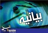 جامعه مدرسین از حضور حماسی ملت در انتخابات تقدیر کرد