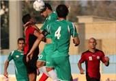 لیگ دسته اول فوتبال 17 مرداد آغاز میشود