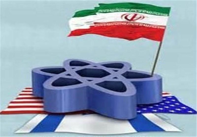 انرژی هستهای ایران