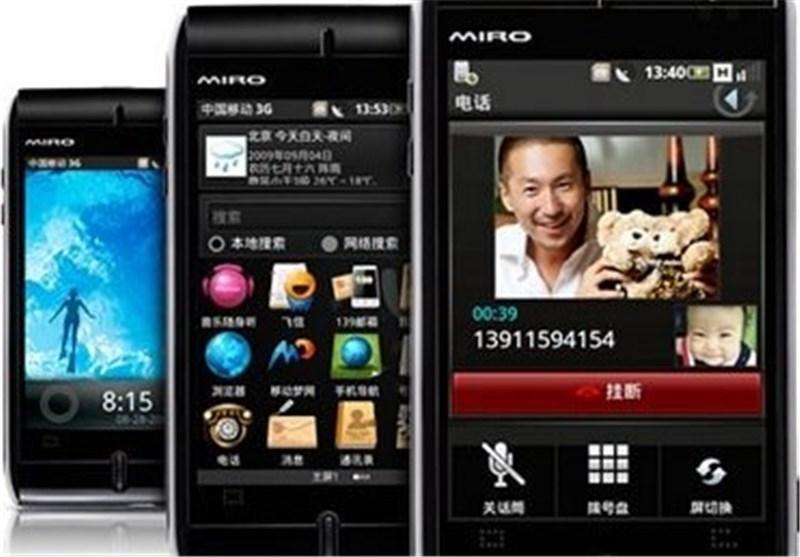 انتقاد چین از بودجه فناوری آمریکا