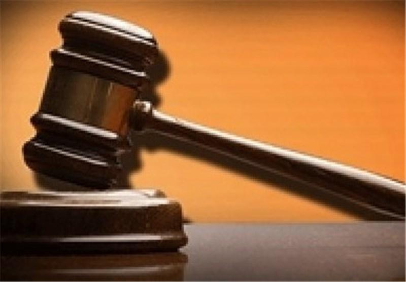 EU Court Rules against Sanctions on Seven Iranian Companies