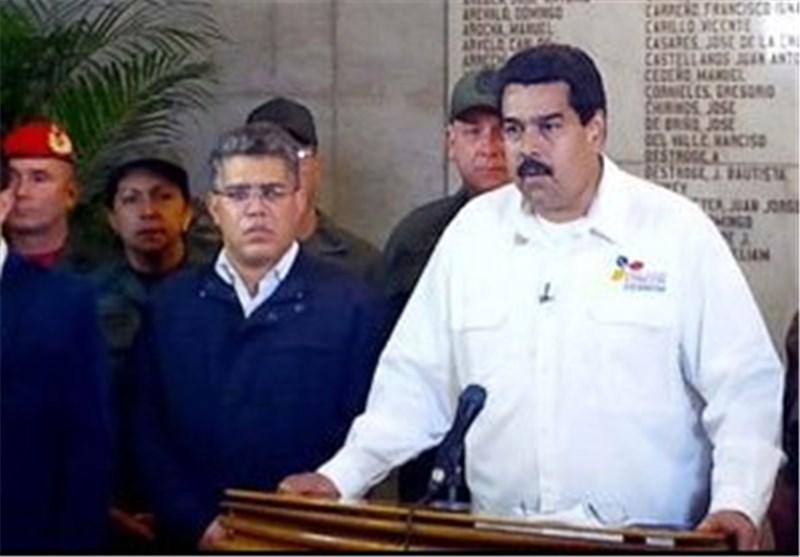 مادورو: آمریکا از اقدامات امپریالیستی خود دست بردارد