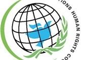 Iran's HRC Asks UN to Address Saudi Airport Abuse