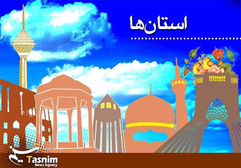 دفتر خبرگزاری تسنیم در استان اردبیل افتتاح شد