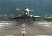 همایش ملی نقش حراست ها در امنیت پرواز کار خود را در شیراز آغاز کرد