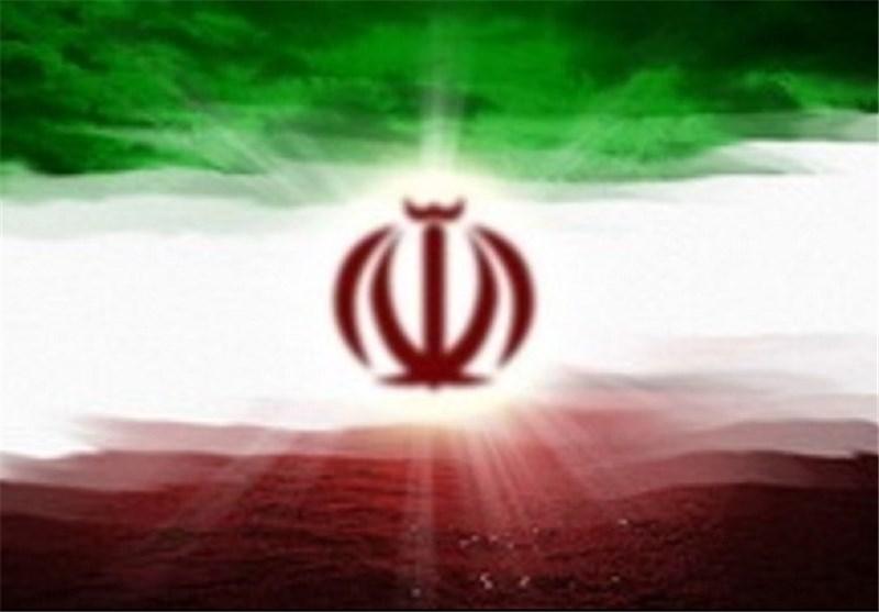 علم الجمهورية الاسلامية الايرانية