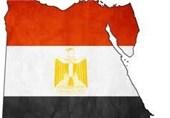 نقشه پرچم مصر