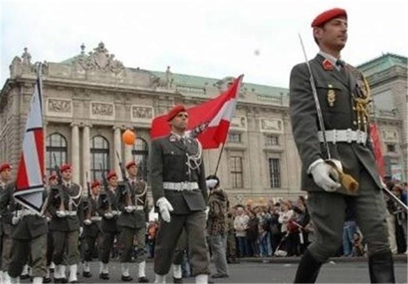 Austria General Election Underway