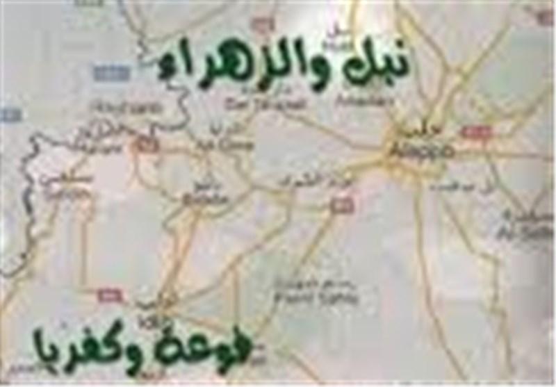 «نبل» و«الزهراء» بریف حلب تحت الحصار التکفیری +فیدیو