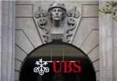تحقیقات رسمی فرانسه درباره اتهام فرار از مالیات یک بانک سوئیسی