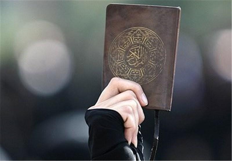 بانوان قرآنی