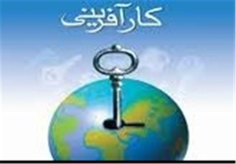جشنواره-کارآفرینان-برتر-استان-گلستان-برگزار-میشود
