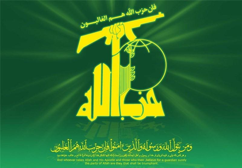 حزب الله لبنان یدین خطة العدو الصهیونی لمصادرة أراضی البدو فی «النقب»