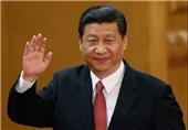 China Will 'Never Seek Hegemony,' Xi Says in Reform Speech