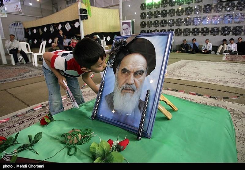 بزرگداشت ارتحال امام خمینی (ره) در حسینیه روح الله مشهد
