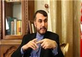 Deputy FM: Iran to Accept No Precondition for Attending Geneva 2