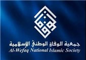 جمعیت الوفاق بحرین اقدام تروریستی ضاحیه بیروت را منطق بزدلان خواند
