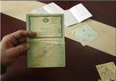 تسریع در تحویل شناسنامههای جدید در روزهای 26 ،27 و 28 خرداد