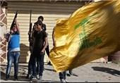 طرفداران حزبالله