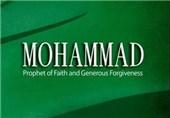تقدیر از «محمد» در هفته وحدت/ حسنبیگی: کتابم تلاشی است برای نشان دادن شخصیت رحمانی پیامبر(ص)