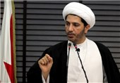 Bahraini Opposition Calls for High Turnout in Pro-Democracy Rallies