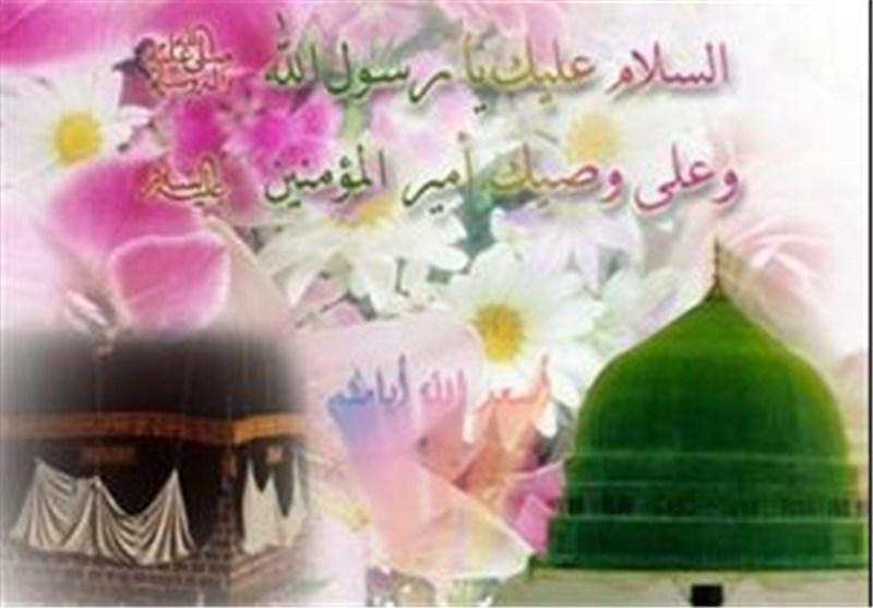 ایران الاسلامیة تحتفل بذکرى المبعث النبوی الشریف