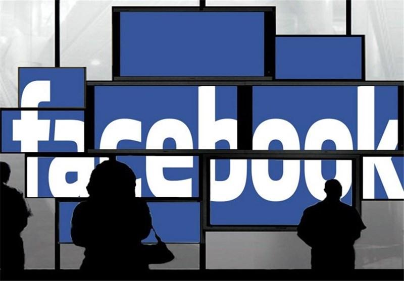İsrailliler Facebook'u Şikâyet Etti ve Bir Milyar Dolar Tazminat İstedi