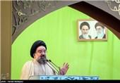 """خطیب جمعة طهران: """"الاسلاموفوبیا"""" هی السبب الرئیسی لجریمة نیوزلندا"""