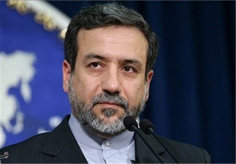 Spokesman: Iran Seriously Concerned about Developments in Region