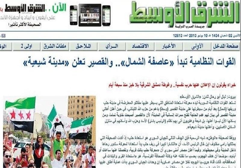 تصاعد الشحن الطائفی السعودی ضد المقاومة الاسلامیة فی لبنان