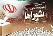 داستان تولد شوراها /شوراها از منظر تاریخ و آمار