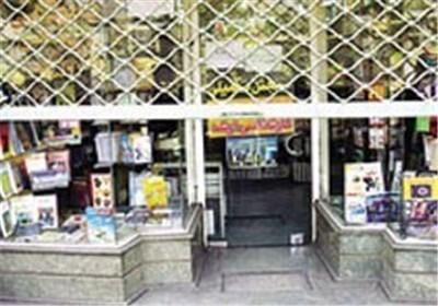 کرونا و باز شدن زخمهای قدیمی بازار نشر ایران