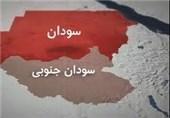راههای نفوذ رژیم صهیونیستی در سودان جنوبی