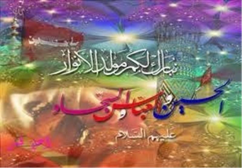 أسوة الإباء الحسین الشهید مخاطباً یزید : مثلی لا یبایع مثلک