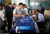 `پوشش زنده جدیدترین اخبار از انتخابات مجلس| آغاز انتخابات در تهران و سراسر کشور/ آیتالله خامنهای رای خود را به صندوق انداختند/ وزیر کشور: مردم با مراجعه به صندوقهای آرا ظرف 10 ساعت مدت اولیه اقدام کنند
