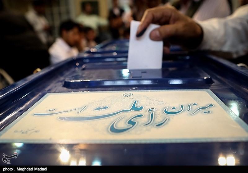 انتخابات ریاست جمهوری و شورای شهر - 20