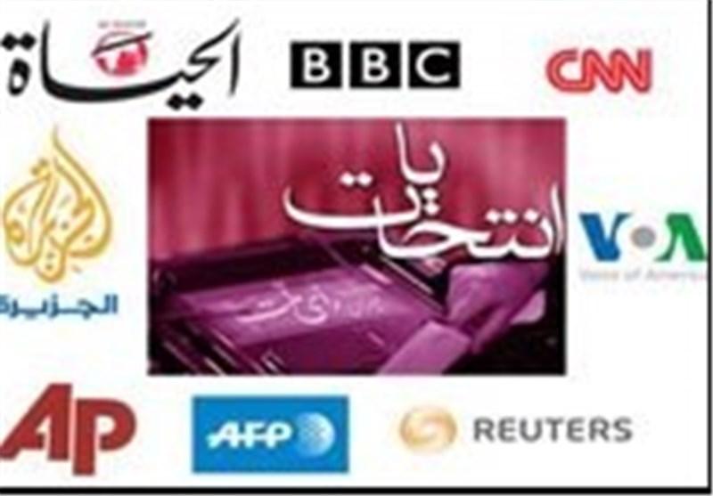 انتخابات رسانه های خارجی