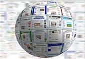 الجولة الیومیة على الصحافة العالمیة 6-6-2018