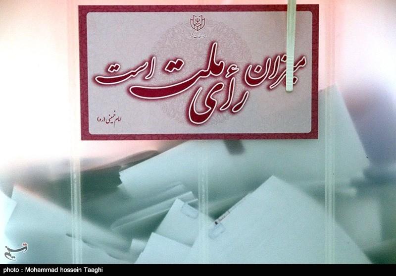 İran Cumhurbaşkanlığı Seçim Tarihi Belli Oldu