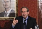 فیصل مقداد: روابط ایران و سوریه از مرحله راهبردی به مرحله سرنوشت ساز رسیده است