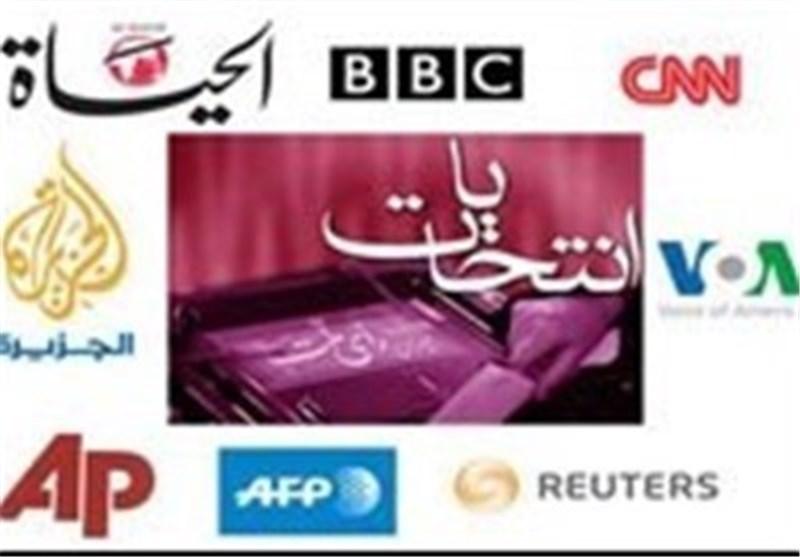 أصداء مشارکة الشعب الایرانی فی الانتخابات الرئاسیة بوسائل الاعلام الاجنبیة