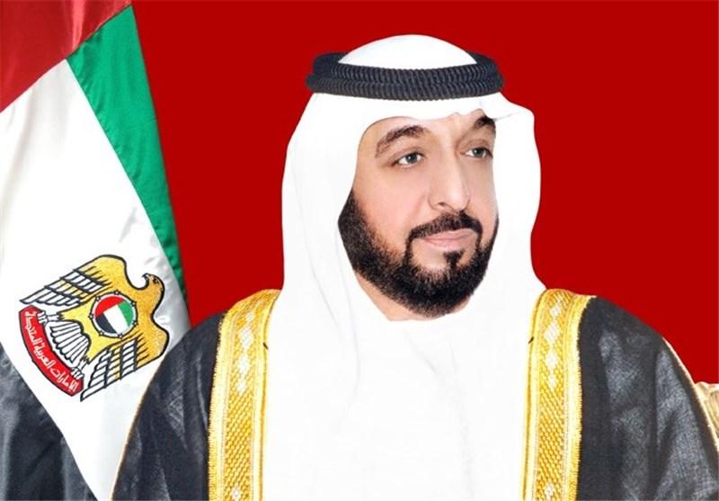 امیز امارات