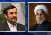 احمدی نژاد و روحانی