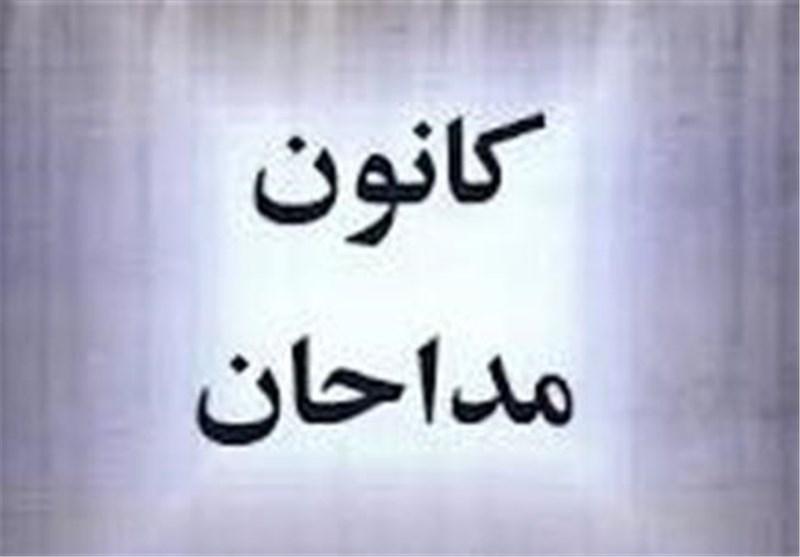 رئیس ستاد انتخابات کانون مداحان منصوب شد