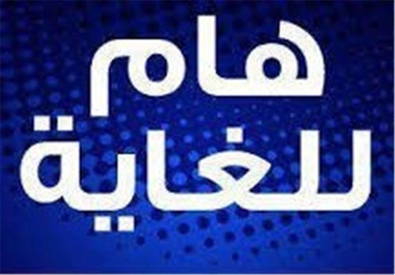 السفارة الامریکیة لدى بغداد تشهد تحرکات مریبة ومکثفة!!؟