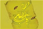 سرودههایی در مدح حضرت علی اکبر (ع)| آمدی مثل عمو جانت عَلم برداری