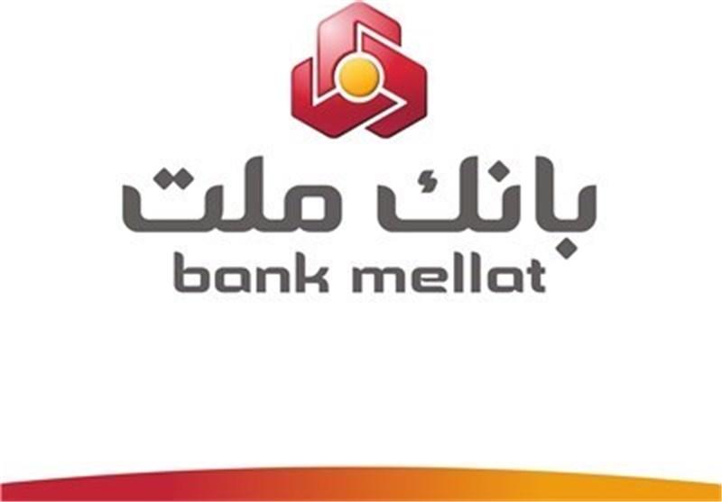 مصدر مطلع یعلن رفع الحظر عن الحوالات المالیة المتبادلة بین بنوک ایران والعالم